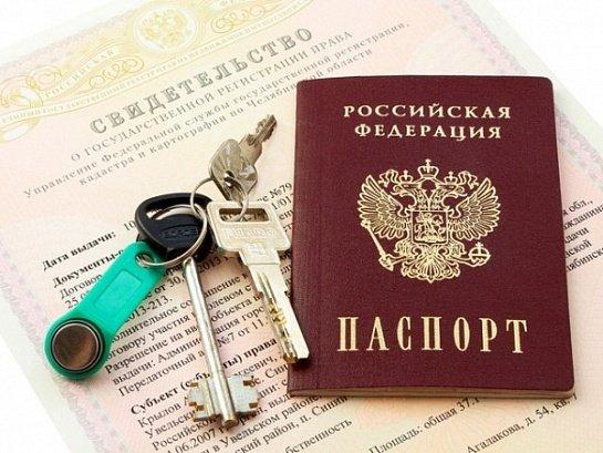 Консультации юриста и кадастрового инженера по жилищным и  Проверить объект перед сделкой